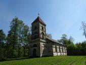 Церковь в Илзе