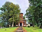 Православная церковь Богоявления