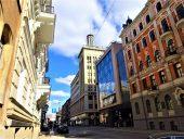 Улица Базницас