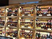Фирменный магазин винодельни