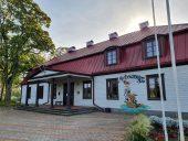 Музей барона Мюнхаузена