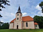 Церковь Лиепупе