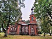 Церковь Святого Арсения