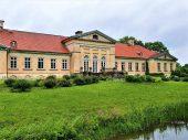 Дворец Яунауце
