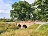 Каменный мост через речку Ауце