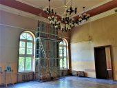 Реставрация парадного зала