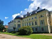 Парковый фасад дворца