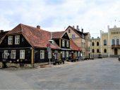 Кулдига - Ратушная площадь